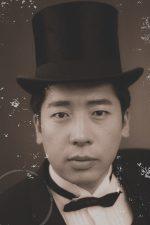 Chen, Hongyu