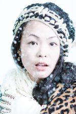 Washio, Utako